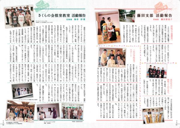 2014-11-28_13_18_33