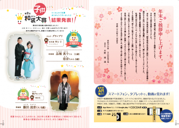 2014-11-28_13_19_32