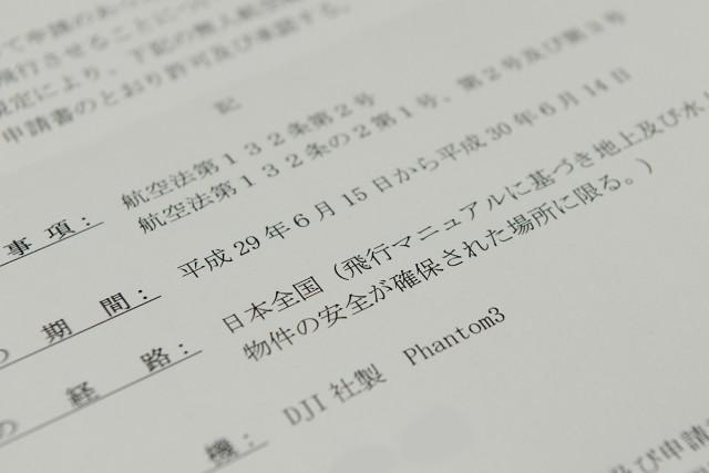 DSC_9879
