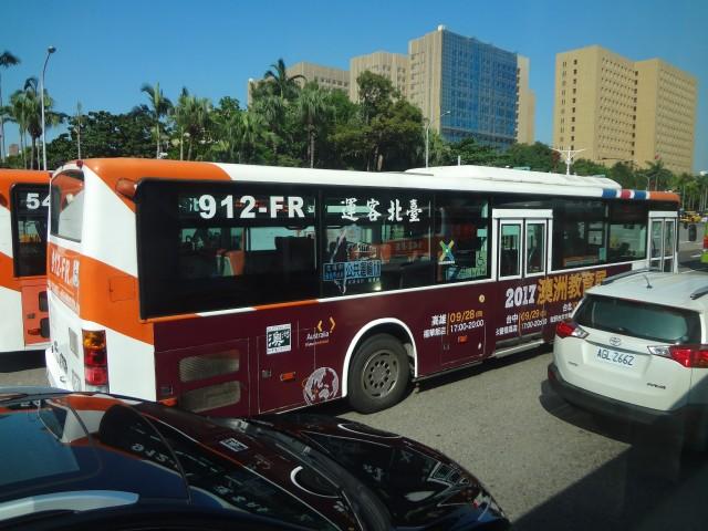 DSC01699