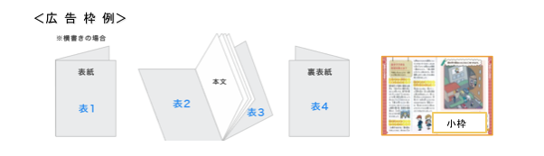 fm_handbook1