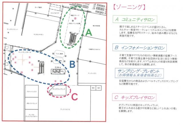 freshmama_map