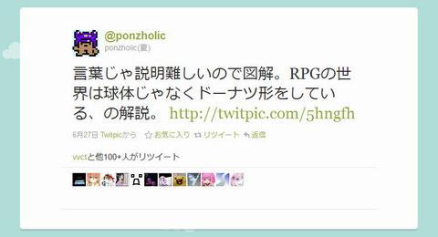 Tweet画像